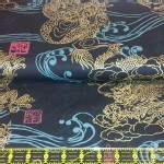 Trans Pacific Textiles - TPT - Year of Dragon in Black